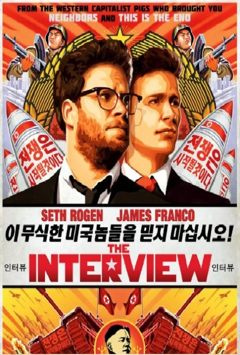 Sony The Interview - 2