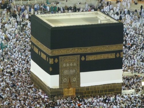 Mecca - Mosque