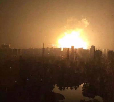 Tianjin chemical explosion - All rights Wikipedia